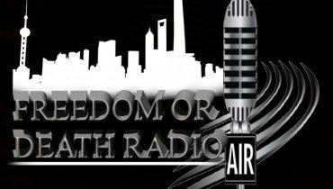 Freedom or Death Radio