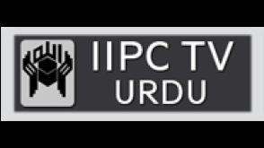 IIPC TV Urdu