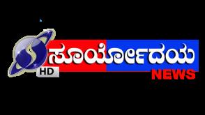 SURYODAYA TV NEWS
