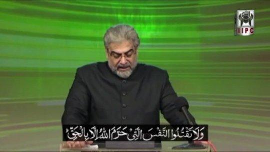 Qisaas Urdu Part03