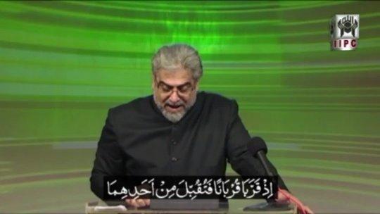 Qisaas Urdu Part04
