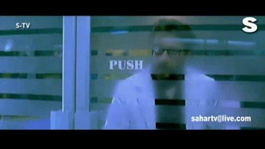 Dil Ke Badle Sanam (Full Song) Film  Kyon Ki ...It'S Fate