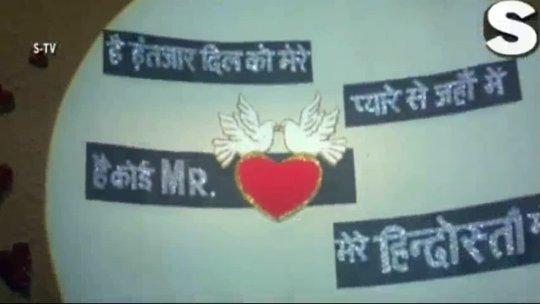 Guddu  Dil Hai Pyare Shah Rukh Khan Manisha Koirala