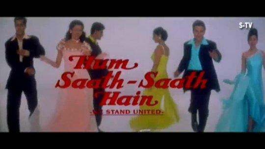 Hum Saath Saath Hain  Title Song  Salman Khan, Saif Ali Khan, Karishma, Sonali, Tabu, Mohnish Behl