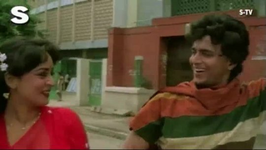 Sheheron Meinse Shehar Suna  Kishore Kumar, Dharmendra, Jagir Romantic Song