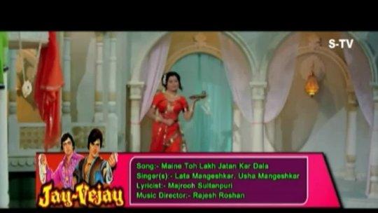 Maine Toh Lakh Jatan Kar Dala Lata Mangeshkar. Usha Mangeshkar Jay Vejay 1977 Songs Reena Roy
