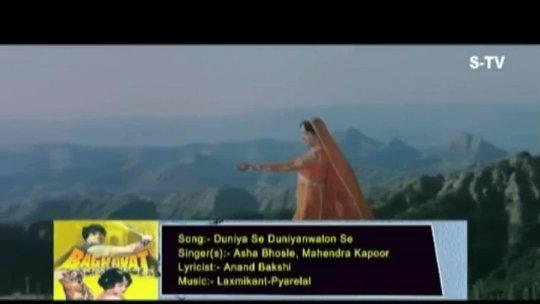 Duniya Se Duniyanwalon Se Asha Bhosle, Mahendra Kapoor Baghavat Songs Dharmendra, Hema Malini