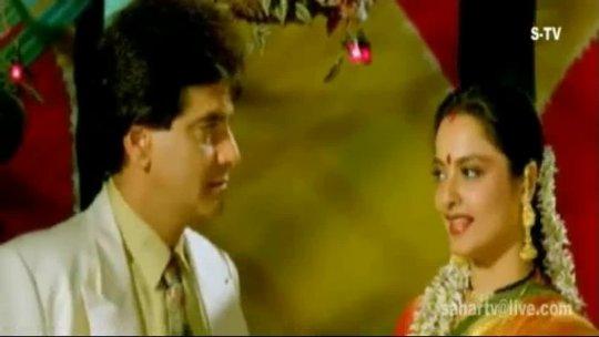 Pyaar Ke Rishte  Geetanjali  Rekha, Jeetendra  Bollywood Movie Romantic Song