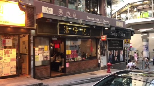 One of the Best Noodle Shops in Hong Kong: Tsim Chai Kee Noodle