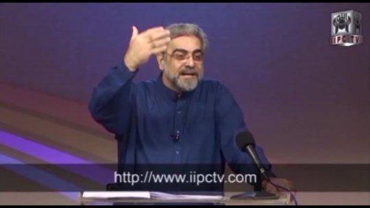 Allah Aur Aalihah Part 03