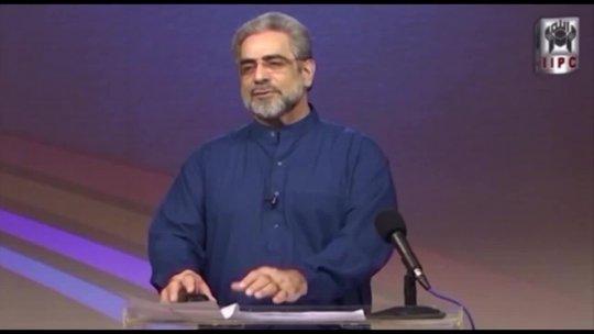 Allah Aur Aalihah Part 01
