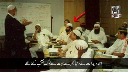 Mohammad Shaikh Ka Qur'an Se Hidayat Ka Safar Part 01