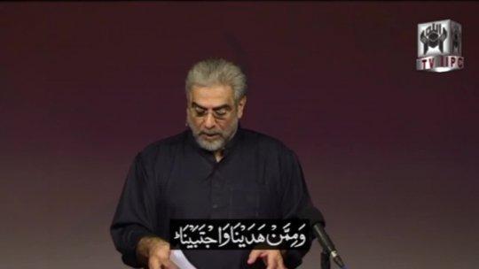 Sirat e Mustaqeem Part 02