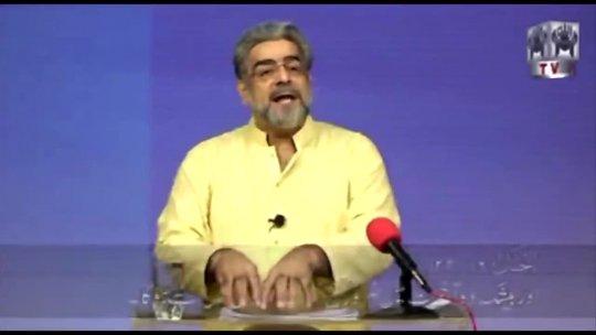 Ibraheem (P.B.U.H.) Ka Mazhab Part 02