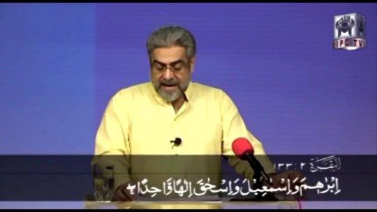 Ibraheem (P.B.U.H.) Ka Mazhab Part 03