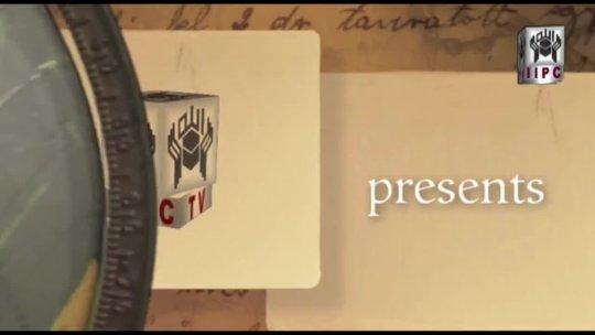 IIPC logo1