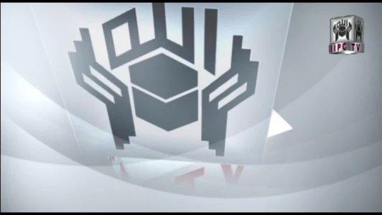 IIPC logo3