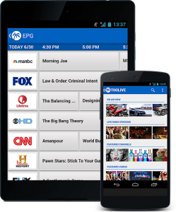 Set Top Box APK: Let Your Viewers Watch Your Livestream from the Comfort of Their Own Home